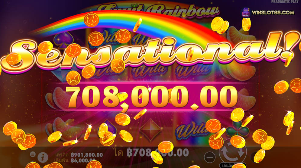 สล็อต Fruit Rainbow Jackpot 2