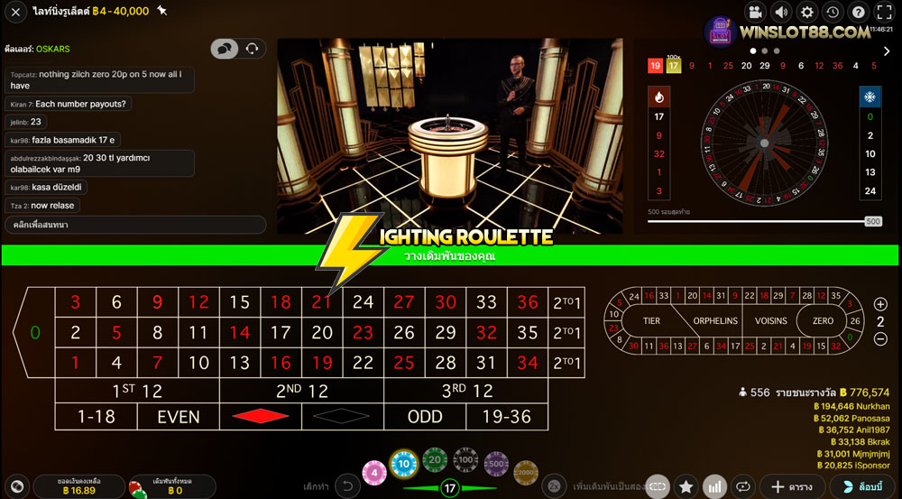 lighting roulette